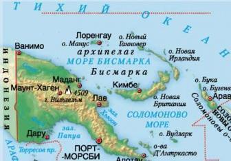 Землетрясения в море Бисмарка 29 сентября 2015