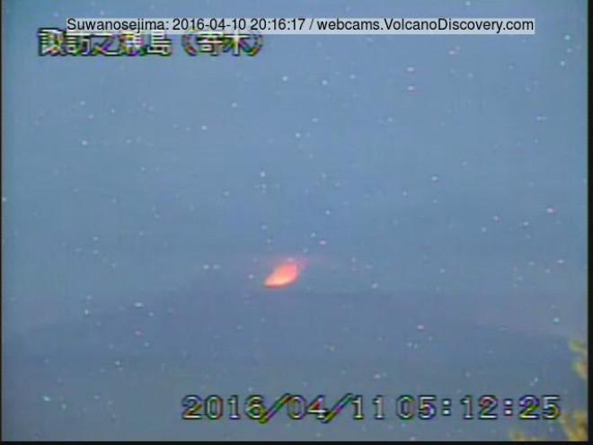 Извержение вулкана в Японии 10 апреля 2016