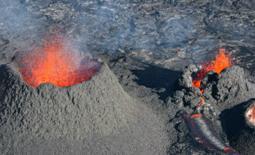 Активность вулкана во Франции  30 июля 2015