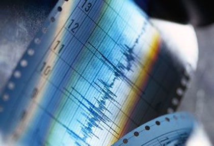 Землетрясения 01 сентября 2015