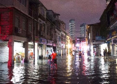 Тайфун в Китае 29 сентября 2015