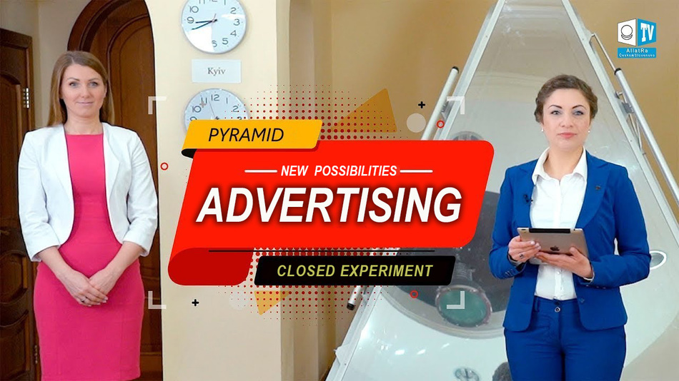 Closed Experiment Pyramid. NEW POSSIBILITIES OF ADVERTISING (English Subtitles)