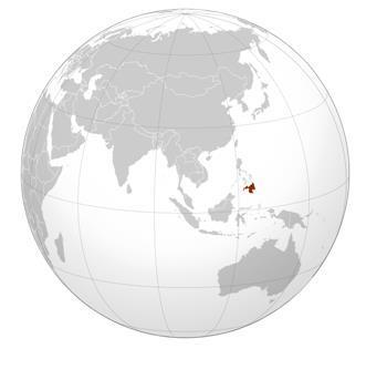 Землетрясение на острове Минданао 14 января 2016