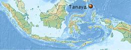 Землетрясения на острове Талауд 16 марта 2016