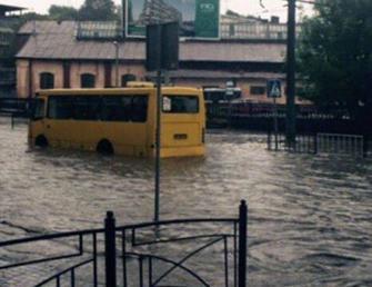 Наводнение в Украине 20 сентября 2015