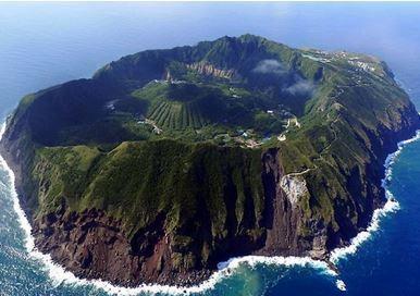 Землетрясения на вулканических островах, Япония 20 июня 2015