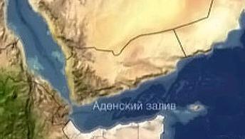 Землетрясение в Аденском проливе 22 марта 2016