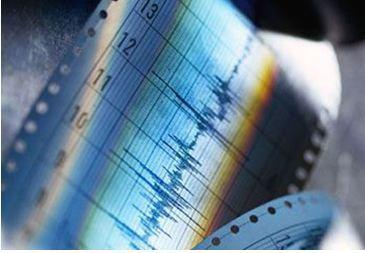Землетрясения 11 августа 2015