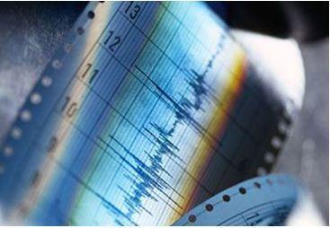 Землетрясения 09 августа 2015