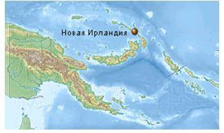 Землетрясение в Новой Ирландии 10 июня 2015