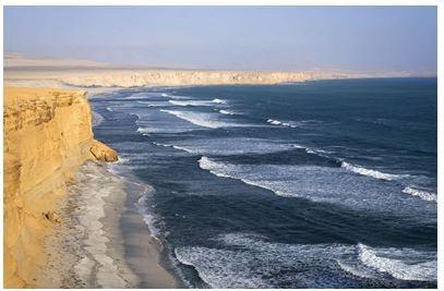 Землетрясение возле серверного побережья Перу 7 июня 2015