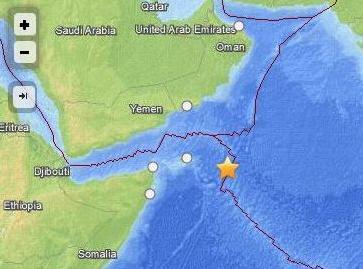 Землетрясения в Разломе Оуэн 02 сентября 2015