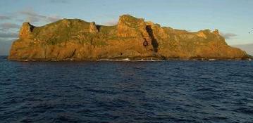Землетрясение на острове Кермадек 03 октября 2015