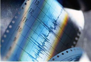 Землетрясения 08 августа 2015