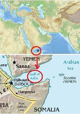 Землетрясение в Аденском заливе 17 августа 2015
