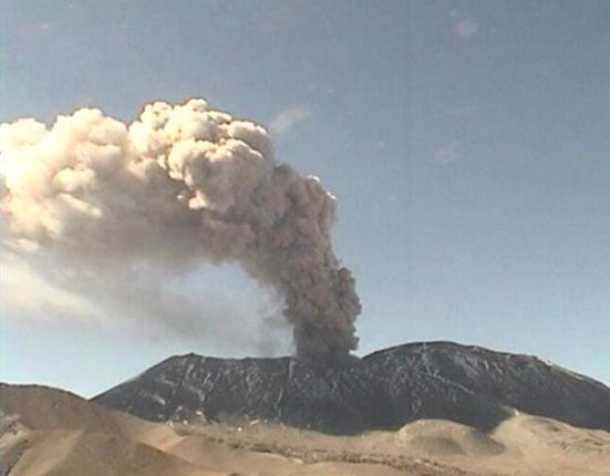 Извержение вулкана в Чили 30 октября 2015
