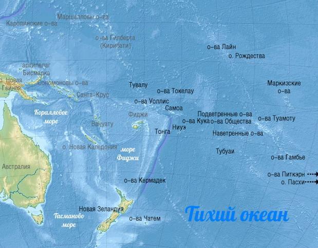 Землетрясение на острове Кермадек 24 сентября 2015