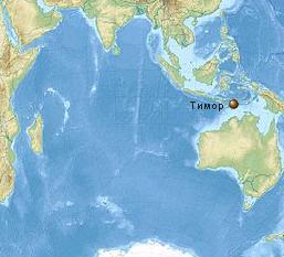 Землетрясение на острова Тимор 03 ноября 2015