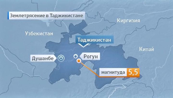 Таджикистан. 20 мая 2015 года. Землетрясение магнитудой 5,5