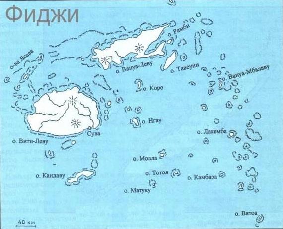 Где находится фиджи в какой стране