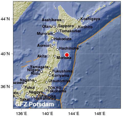 ЯПОНИЯ. 17 февраля 2015 года на северо-востоке Японии произошла серия землетрясений