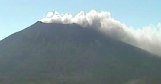 Извержение вулкана в Сальвадоре 14 января 2016