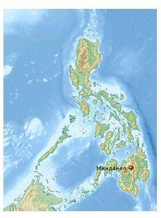 Землетрясение на острове Минданао 11 июня 2015