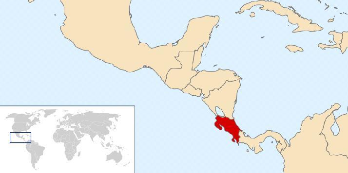 Землетрясение в Коста-Рике 11 ноября 2015