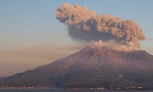 Извержение вуклана в Японии 29 августа 2015