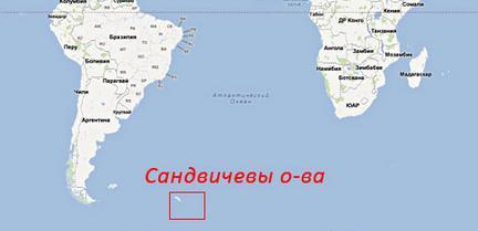 Землетрясение на Южных Сандвичевых островах 30 сентября 2015