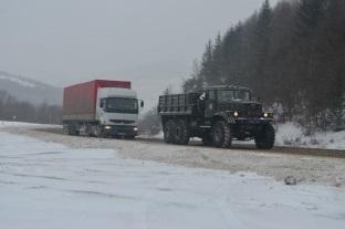 Погодные условия в Украине 19 января 2016