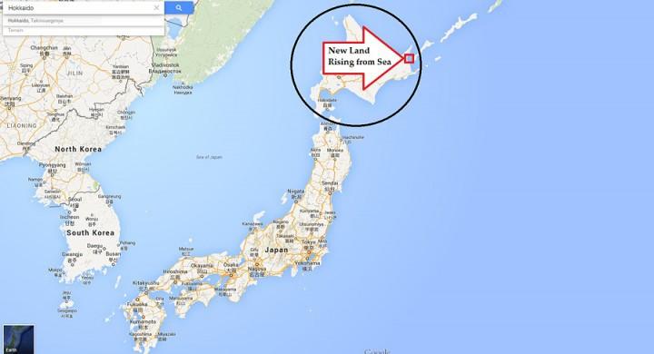 Япония. Образовался новый участок суши за 1 день - 26 апреля 2015