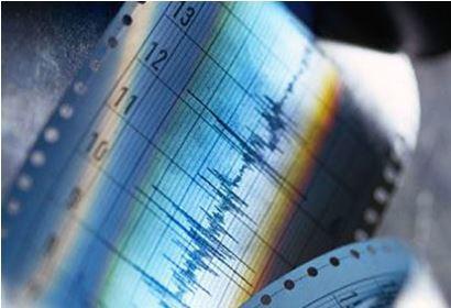 Обзор землетрясений за 13 июня 2015