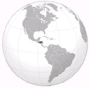 Землетрясение в Гондурасе 16 ноября 2015