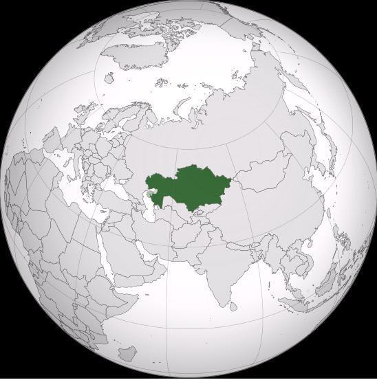 Землетрясения в Казахстане 05 октября 2015