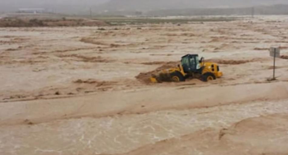 Наводнение в США 14 сентября 2015