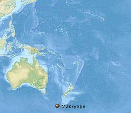 Землетрясение на острове Маккуори 21 сентября 2015