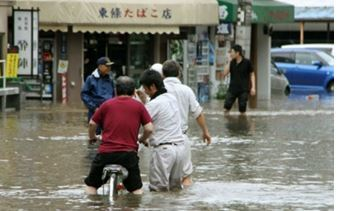 Наводнение в Японии 29 июня 2015