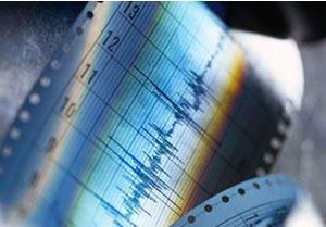 Обзор землетрясений за 9 июля 2015