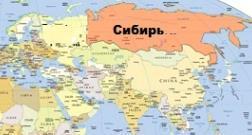 Землетрясение в Сибири (Россия) 04 декабря 2015